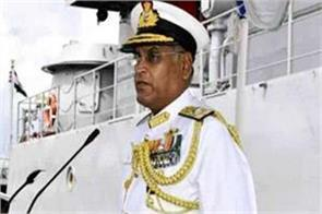 appointment of naval chief vice admiral bimal verma
