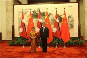 nepal china signed on transit agreement