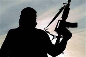 13 is terrorists heap in security operations in afghanistan