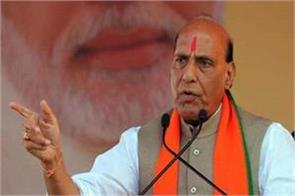 we will not let the law of sedition end rajnath singh