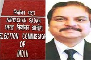 election commission has removed andhra pradesh chief secretary anil punite