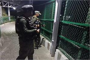 suspected witnesses seen in sanzhihaft