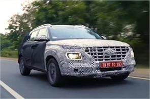 hyundai s first connected suv has been present in venue what is special