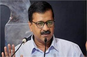 cheap home to every family in delhi kejriwal