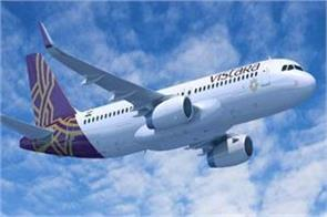 vistara airlines is the best indian aviation company