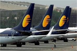 jet airways connections to kata employees