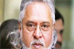 uk court rejects mallya recovery report from indian banks