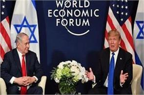 netanyahu s victory is a better chance for the american peace plan trump