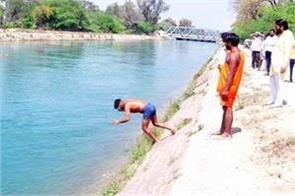 lifted in bhakra canal by giving information on phone to brother