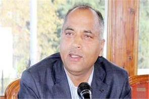 cm said himachal s economic get force from green bonus