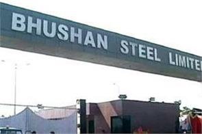 cbi raid raid on bhushan steel and power fraud case