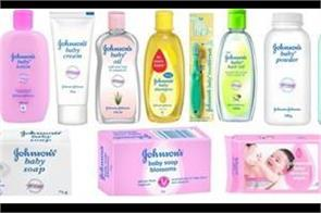johnson and johnson s baby shampoo send samples of powder ncpcr