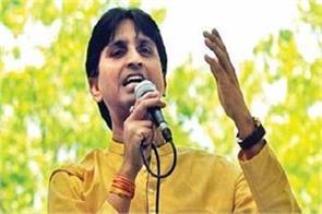 lok sabha election kumar vishwa can campaign for bjp in delhi