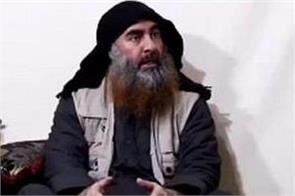is dangerous baghdadi appears for the first time in five years