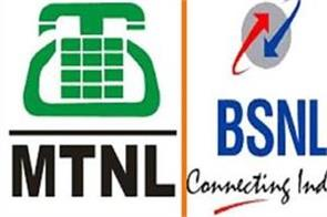 bsnl mtnl allotment of 4g spectrum