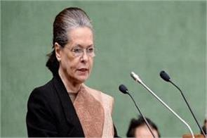 this time the election is not a minor election sonia