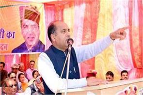 cm jairam said ram swaroop will break the ego of sukhram