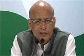 congress complains to shah on remarks from the ec