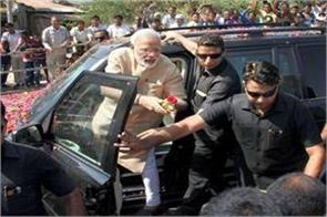 suspected observer searched for modi helicopter