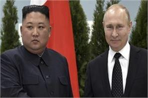 north korea ready to leave nuclear weapons if guaranteed security putin