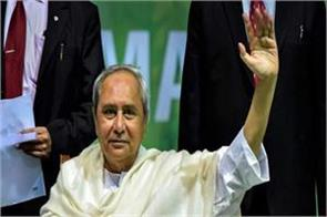 naveen patnaik to take oath as cm for fifth time