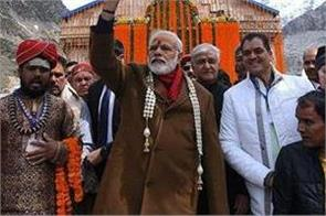 modi s kedarnath yatra to be flagged off by election commission
