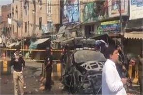 the horrific suicide attack in pakistan in the month of ramzan