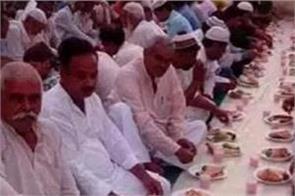 brotherhood message in the month of ramadan