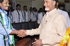 jagan s swearing in ceremony will not include chandrababu