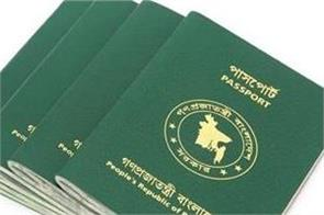 ban on travel permit in bangladesh