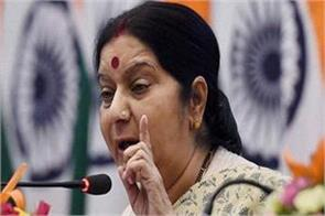 sushma india will take part in sco meeting issue of terrorism in the region