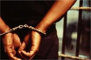 sri lankan youth arrested in kerala