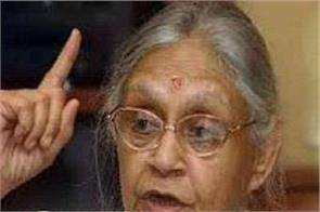 modi apologizes to the people of the country sheila dikshit