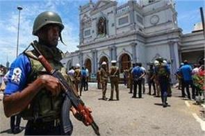 sri lanka bomb attack financial controller of ntj caught
