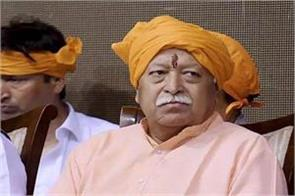 incident with the rss chief s convoy child child at mohan bhagwat