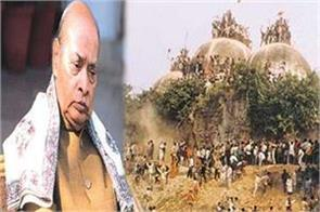babri could not understand the conspiracy conspiracy narasimha rao