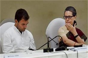 congress president rahul gandhi s resignation speculation fast