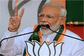 pm modi s 142 rallies in 40 days 40 in up bengal odisha