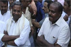 kumaraswamy siddaramaiah wins over twitter on mallikarjun kharge