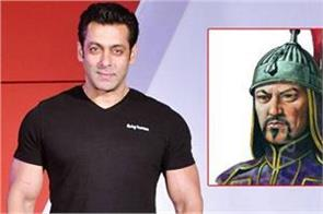 salman khan want to work in changez khan biopic