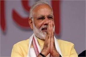 modi s second term as prime minister