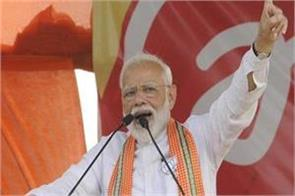prime minister modi will visit uttar pradesh today