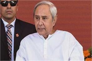 naveen patnaik will take oath for the fifth time for the fifth time