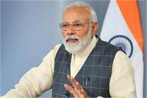 modi doctrine  will be successful for the world this new theory