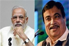 of the record modi does not like the fame of gadkari
