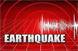 earthquake shocks near nicobar islands and uttarakhand