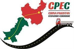 china faces panic attack