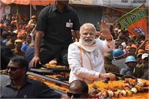 joint response to modi in varanasi