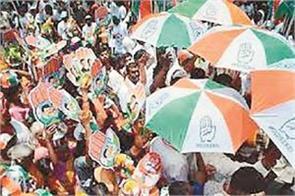congress needs regional associations