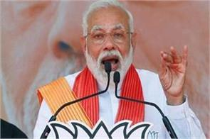 narendra modi s three historic speeches